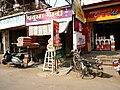 Kolhapur (4166173918).jpg