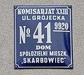 Komisarjat xxiii grójecka 41 9920.jpg