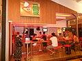 Koni Store - Gávea.jpg