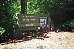 Kopachuck State Park entrance sign.jpg