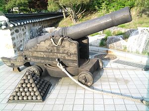 Hongyipao - Hongyipao displayed at Hwaseong Fortress