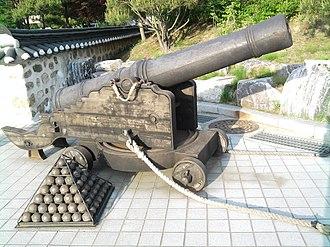 Hongyipao - Hongyipao displayed at Hwaseong Fortress