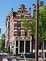 Korte Prinsengracht hoek Brouwersgracht, Huis Anno 1641.JPG