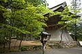 Koyasan 高野山 (Wakayama-Japan) (4951359686).jpg