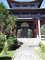 Kublai Khan's Stone Tablet.JPG