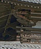 法隆寺の雲肘木の解説画像