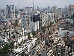 Kunming skyline.jpg