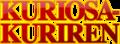 Kuriosakuriren wordmark.png