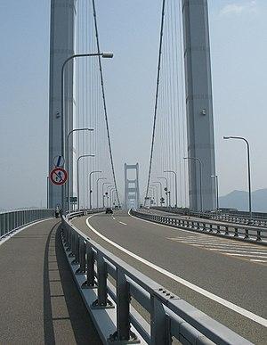 Kurushima-Kaikyō Bridge - View of the roadway