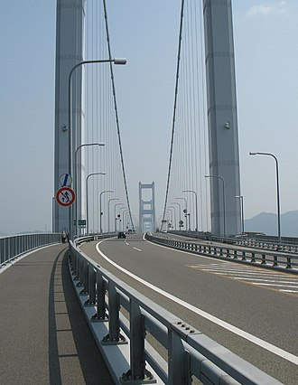 Kurushima-Kaikyō Bridge - View of the roadway