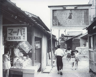 大正座 (滋賀県) - Wikipedia