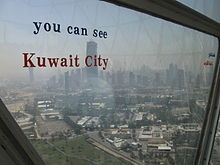 Kuwait City – Travel guide at Wikivoyage
