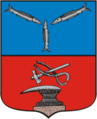 Kuznetsk COA (Saratov Governorate) (1781).png