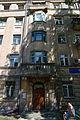 Kyiv Downtown 16 June 2013 IMGP1215.jpg