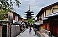 Kyoto Gion Shinbashi Pagode 1.jpg