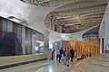 L'entrée de l'exposition Inside (Palais de Tokyo) (15624213961).jpg