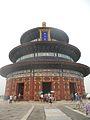 Laika ac Temple of Heaven (6374046211).jpg