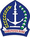 Lambang Kabupaten Bone.jpeg