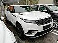 Land Rover Range Rover Velar 01 China 2018-03-07.jpg
