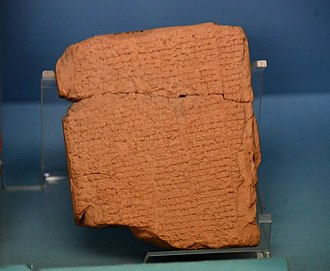 Hammurabi - Law code of Hammurabi, a smaller version of the original law code stele. Terracotta tablet, from Nippur, Iraq, c. 1790 BC. Ancient Orient Museum, Istanbul