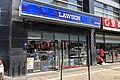 Lawson store at Leftbank Community, Beijing (20190818111813).jpg