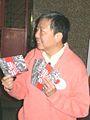 Lee Cheuk Yan.jpg