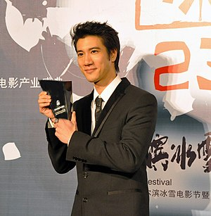 Wang Leehom - Wang Leehom at the 2011 Harbin Film Festival with the award for Best New Director