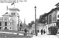 Liége exposition 1905.jpg