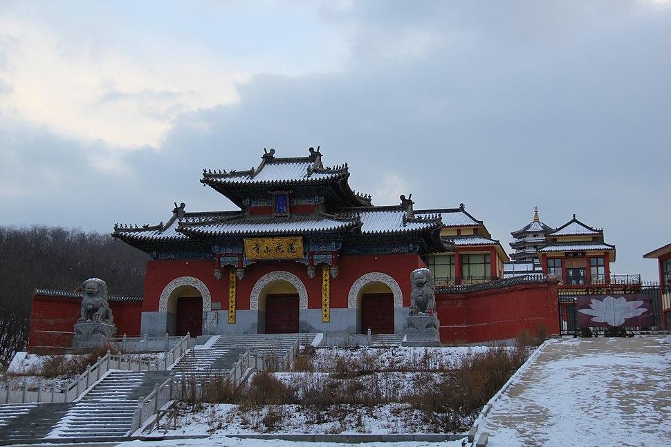 Lianhuashan Temple
