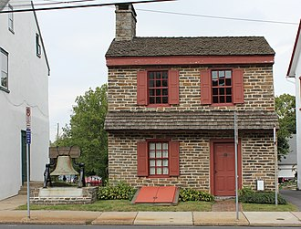 Liberty Hall (Quakertown, Pennsylvania) - Liberty Hall, September 2012