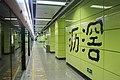 Lijiao Station Platform 1 for 2018 12 Part 1.jpg