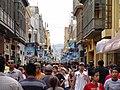 Lima (Peru) 6.jpg