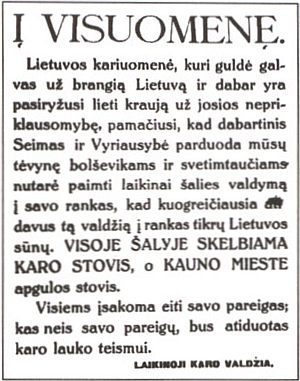 1926 Lithuanian coup d'état - A pamphlet distributed in Kaunas following the coup declared martial law and commanded everyone to go about their daily duties. It was signed by the Temporary War Government.