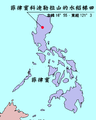LocMap of WH Rice Terraces of the Philippine Cordilleras.png