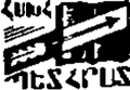Logo of HayPetHrat (PetHrat).png