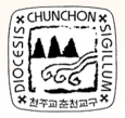 Logo of diocese of Ch'unch'on.png