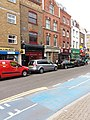 London - Cable Street, Jack the Ripper Museum.jpg