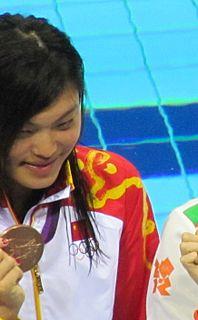 Tang Yi Chinese swimmer