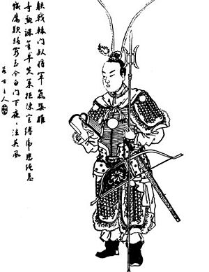 Lü Bu - An illustration of Lū Bu.
