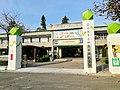 Lung-Yen Elementary School.jpg