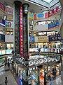 Luo Hu Commercial City Interior.jpg