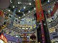 Luo Hu Commerical City Interior 01.JPG