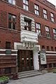 Lviv Palac Kultury SAM 2212 46-101-0854.JPG