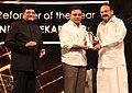 M. Venkaiah Naidu giving away the Business Reformer of the year Award to the Chief Minister of Telangana, Shri K. Chandrashekar Rao and received by Shri K.T. Rama Rao.JPG