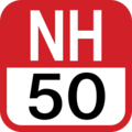 MSN-NH50.png
