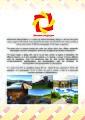 Macedonian Wikiexpeditions poster - WMCON 2016.jpg
