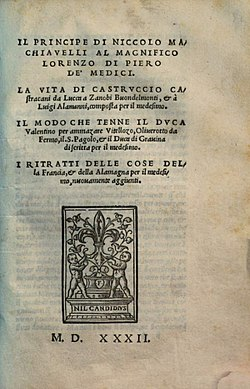 Machiavelli Il principe 1532 title page.jpg