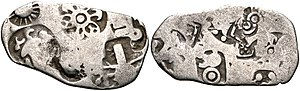 Coinage of India - Magadha kingdom, circa 430–320 BCE, Karshapana.