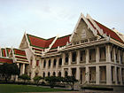 MahaChulalongkorn Building