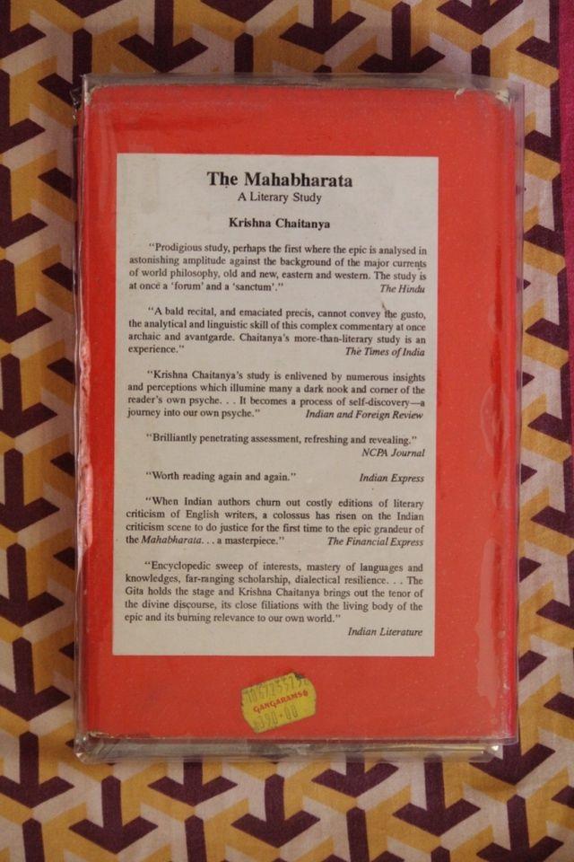 Krishna Chaithanya Wikiwand